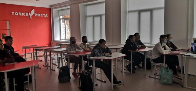 Лекция «Финансовая беседка»
