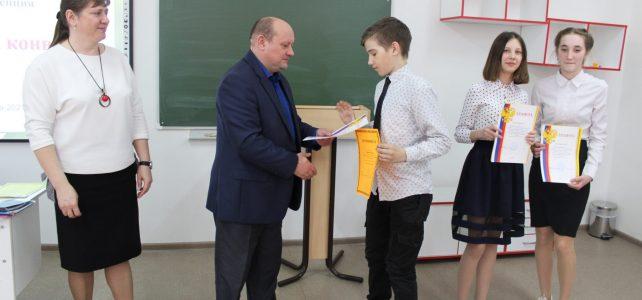 НПК «Научно-технический потенциал Сибири»