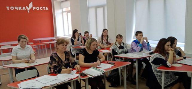 Конференция по защите итоговых индивидуальных проектов обучающихся 9а класса