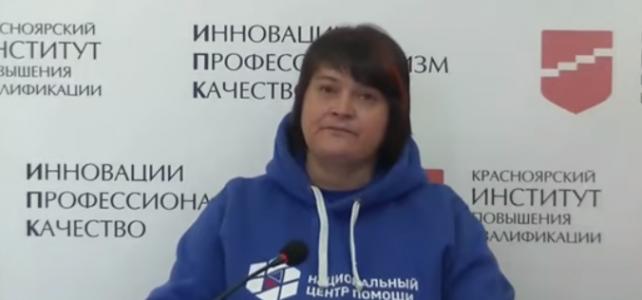 Видеообращение КРОО «Поиск пропавших детей»